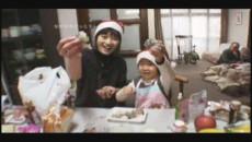 家庭で楽しむクリスマス料理