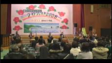 ありがとう津和崎小学校
