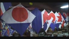 長崎の風と共に